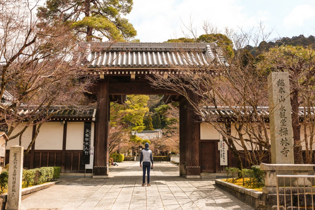 Kyoto Japan | How Far From Home