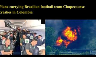 Shocking!! Plane Carrying Brazilian Footballers Crashes In Columbia, 81 Died
