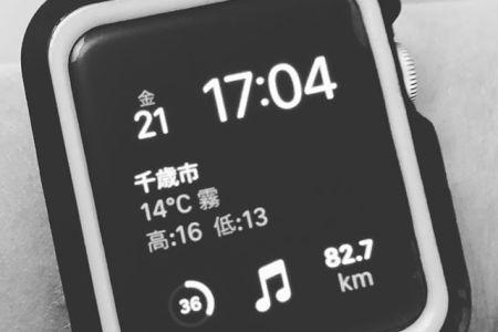 2時間前と気温差-14度🥶#tokyo #東京 #札幌 #sapporo