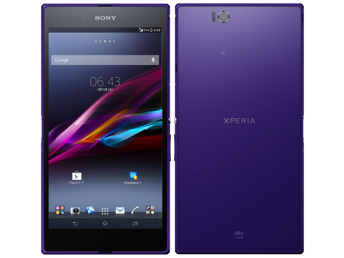 au SOL24 Xperia Z Ultra GlobalEdition ROM (HTC速報Dev)