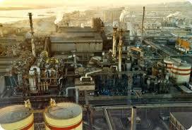Imagen aérea de la planta de Atlantic Copper en Huelva.