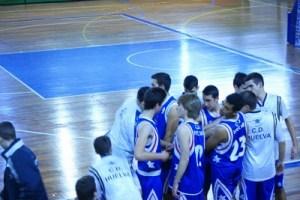 Equipo de cantera del CD Huelva Baloncesto