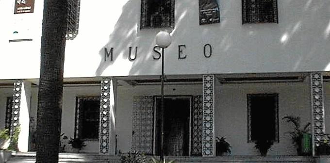 Fachada principal del Museo Provincial de Huelva.