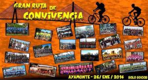 Ruta de convivencia ciclista en Ayamonte.