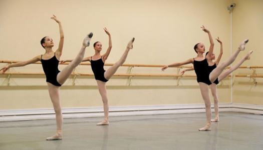 Clases de ballet.