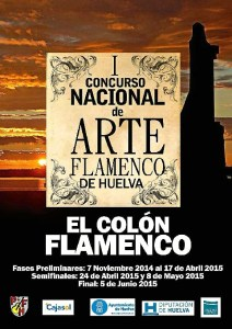 CARTEL COLON FLAMENCO