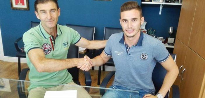 Luis Carlos Ribeiro, nuevo portero del Recreativo de Huelva