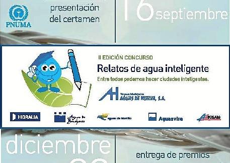 Cartel II Certamen Literario Aguas de Huelva