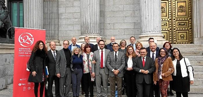 Congreso Apoya al 525 Aniversario del Encuentro entre dos Mundos
