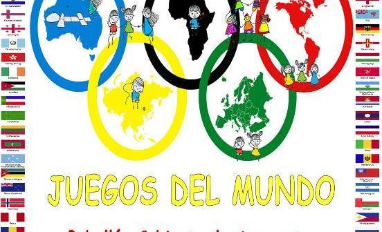 Cartel de clausura de las Escuelas Deportivas Municipales en Ayamonte.