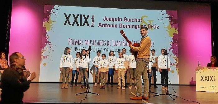 Entrega premio Antonio Domínguez Ortiz CEIP Zenobia Moguer 06