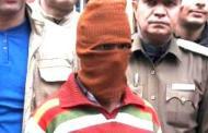 ३८ वर्षीय यी युवक जसले १२ वर्षमा गरे ६ सय युवती बलात्कार