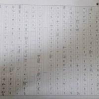フィリピン人の日本語での作文