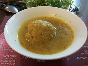 מרק עוף פרסי עם גונדי