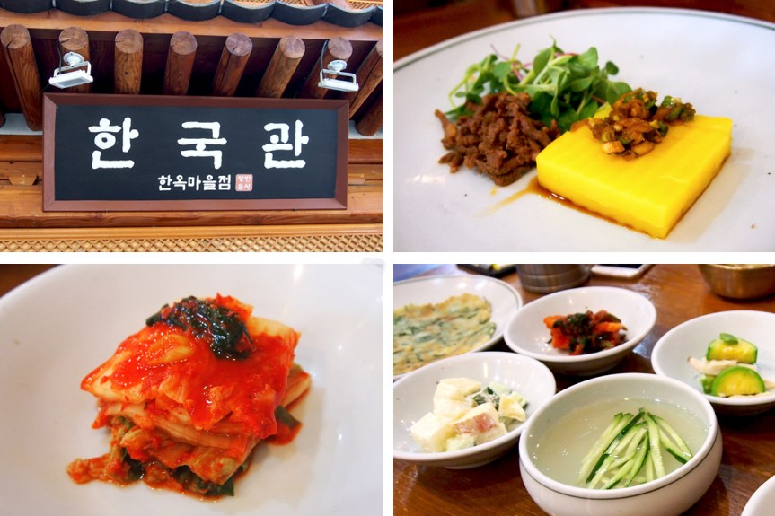 Clockwise from top left: Hankookwan sign, Beef and mung bean panchan, various complimentary panchans and the staple cabbage kimchi.