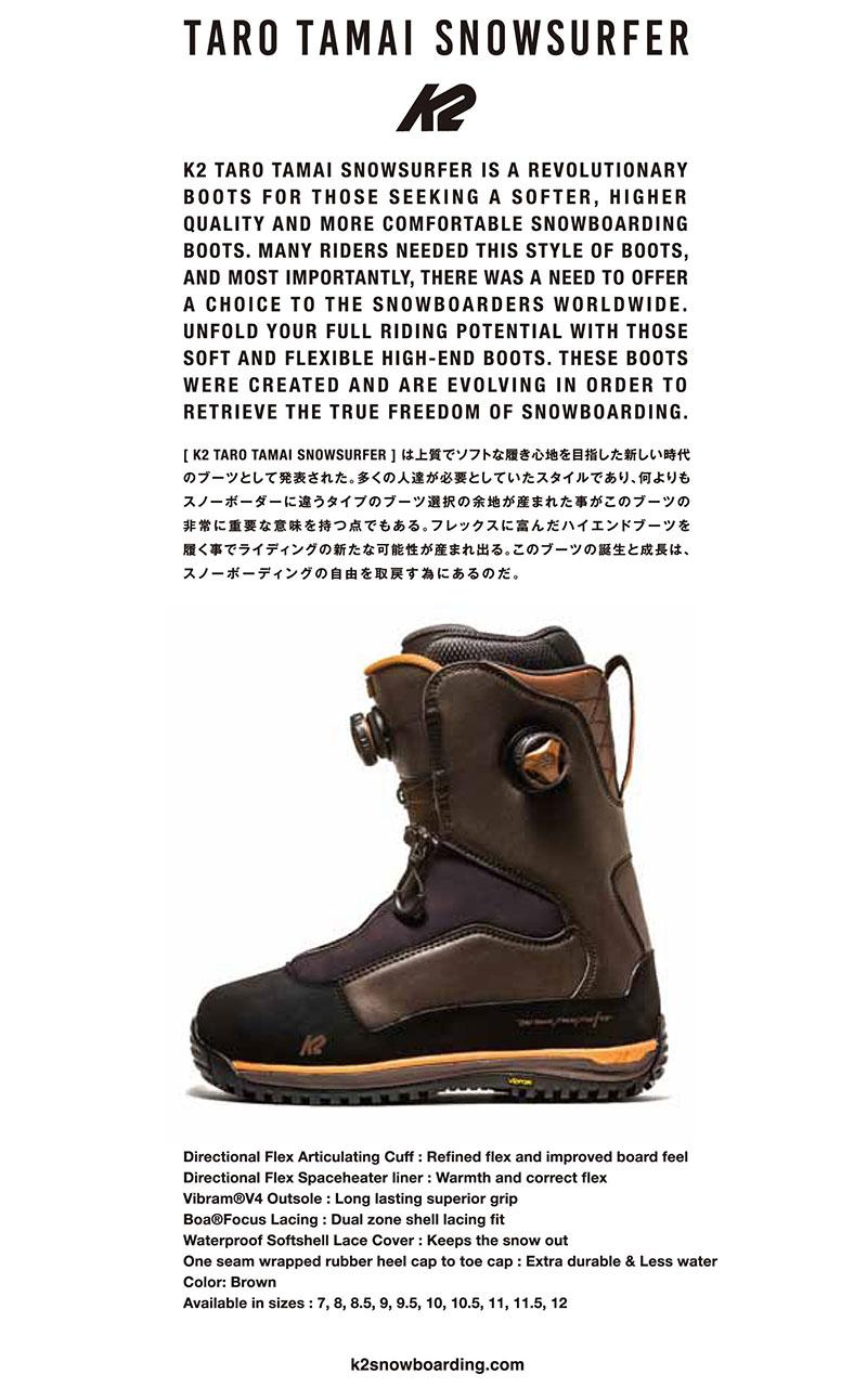 K2-TTS-JAPAN-J1