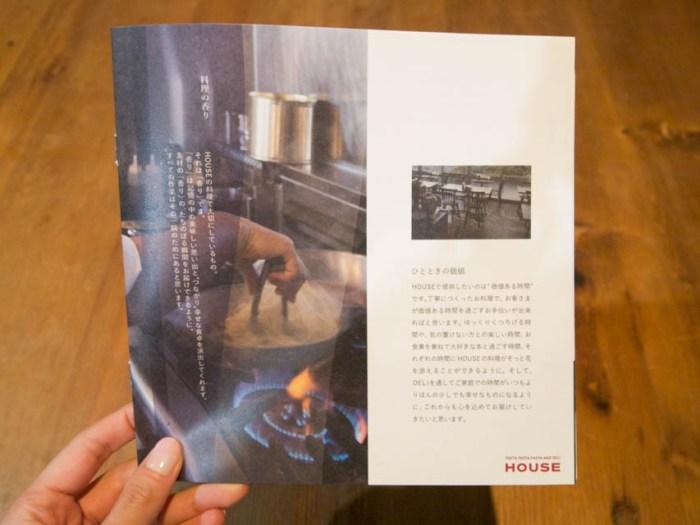 house_menu