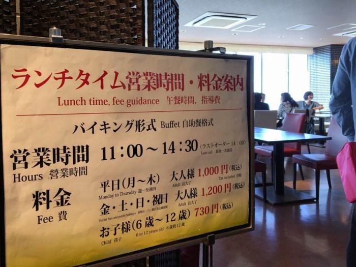 daichi_price