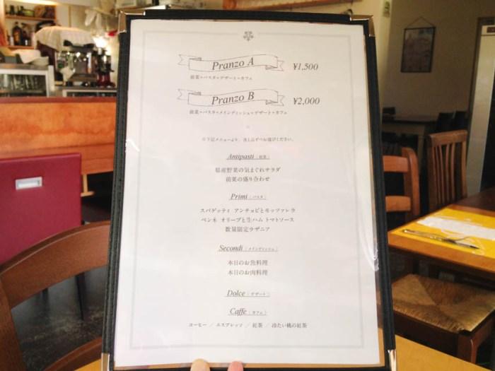 ibisco_menu