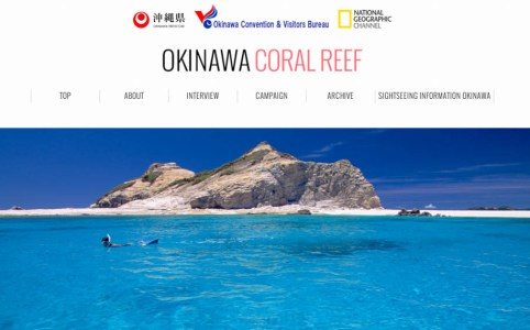 web_OKINAWACORALREEF_eye