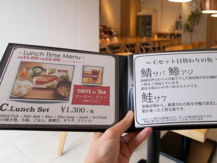 sakura_menu3