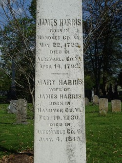 James & Mary Harris grave marker, Stonewall Jackson Memorial Cemetery (Lexington, Virginia)