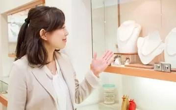 Uwajima Inoue Pearl 副店長 井上江理 inoue eri