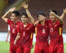 Video: U22 Philippines vs U22 Việt Nam