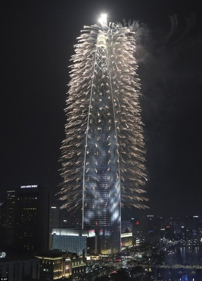 The world's fifth-highest building opens in South Korea | Daily Mail Online