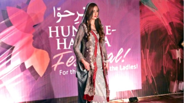 Despite rain, the event was held successfully with all its glamour including fashion shows, songs and concerts