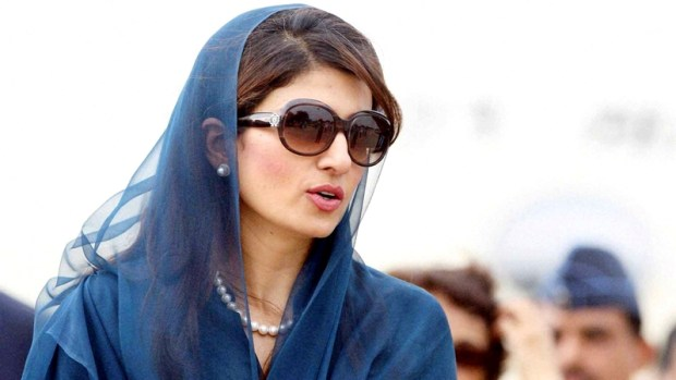 In an upcoming thriller movie, a female politician has striking similarities with Pakistan's stylish ex-Foreign Minister