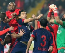 Video: Mersin Idmanyurdu vs Galatasaray
