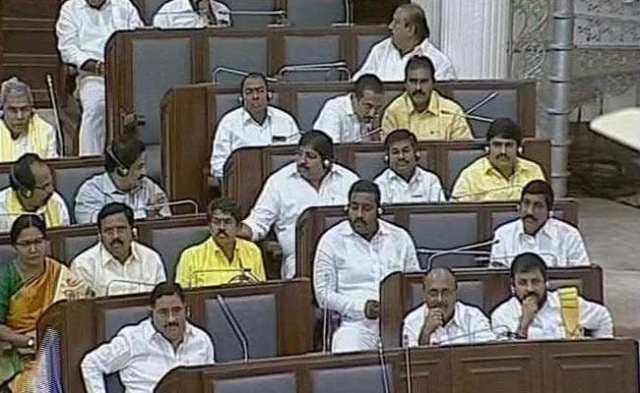 Image result for ap tdp mlas