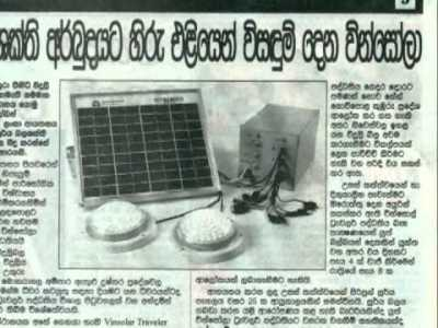 Power of Global Lifestyle Lanka (Pvt) Ltd - YouTube