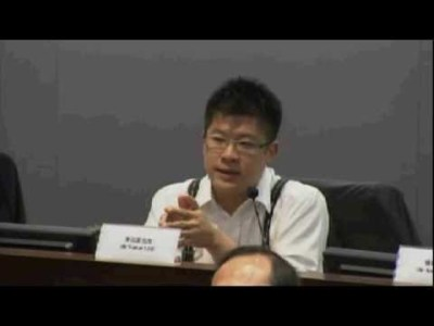 LegCo Panel Meeting - Stamp Duty - 2013-06-13