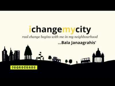 Ashwin Mathur, Varun Mathur, Yash Wani  - Little Champion of Change