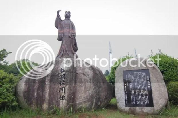 photo Kagamiyama-8.jpg