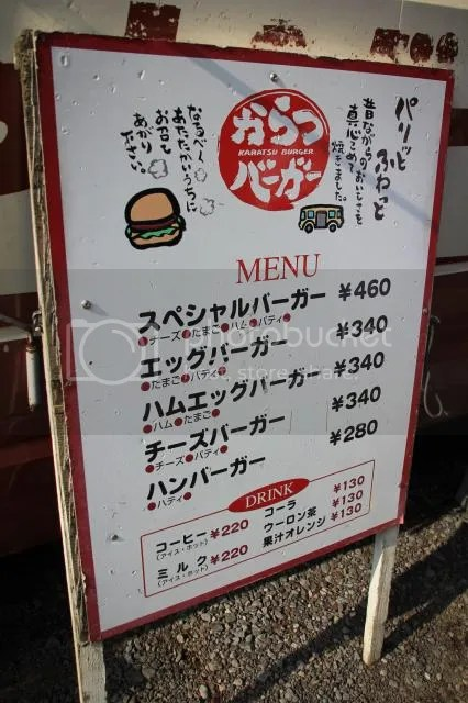 photo Karatsuburger-2.jpg