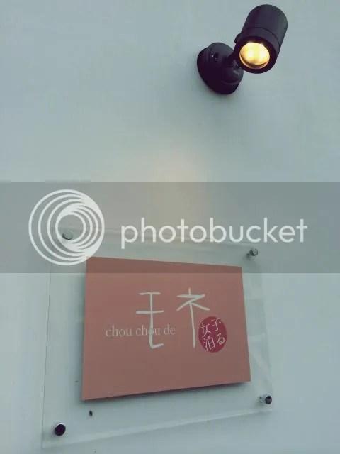 photo Yufuin-Hotel17.jpg