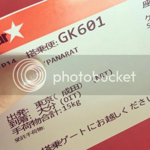 photo Yufuin-46.jpg