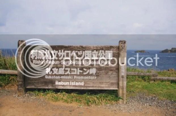 photo wakkanai-hokkaido18.jpg