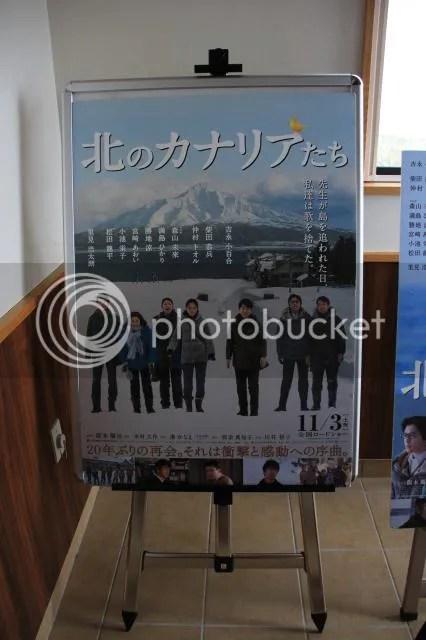 photo wakkanai-hokkaido22.jpg