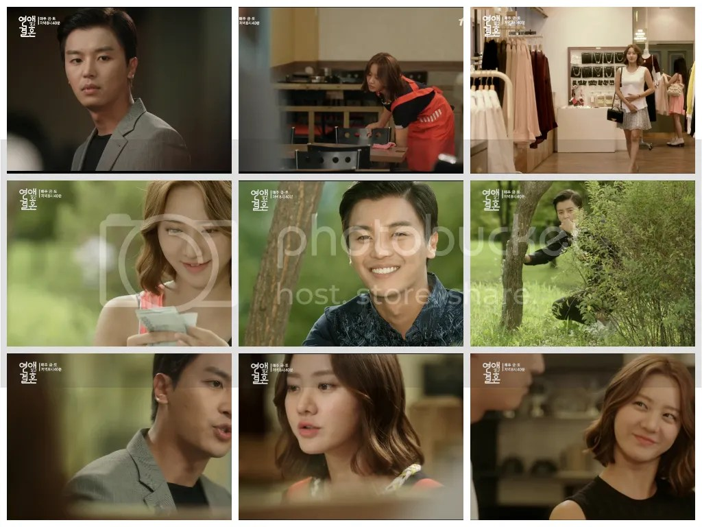 Marriage not dating drama story