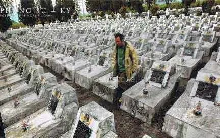 Près de 1600 soldats vietnamiens qui ont peri durant les combats de la guerre sino vietnamienne sont inhumés au Cimetière militaire de Vi xuyen, Vietnam