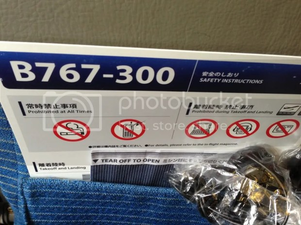photo 285ECCBB-F289-47A7-9E88-AB55A5419458-5024-000002A1544B2E14_zps3efb6483.jpg