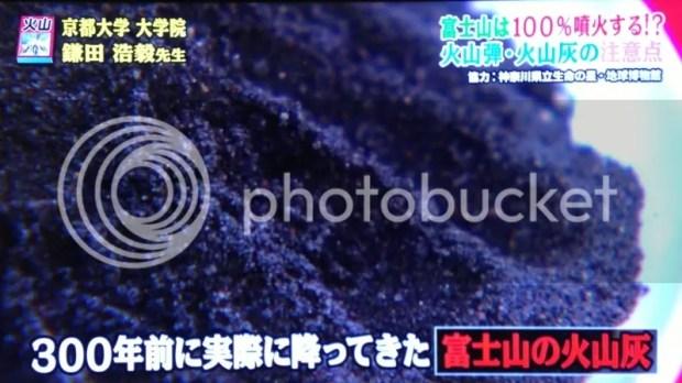 photo 6E21FD48-9D62-4FE3-AB96-35C02395A057-2486-000001098D4D6756_zps764f9a2b.jpg