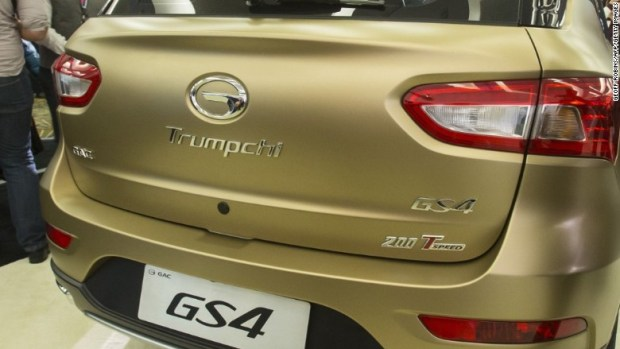 trumpchi car china