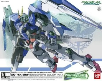00 raiser designers color ver