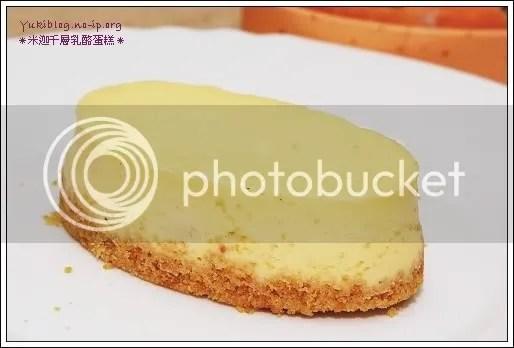 [板橋]MICHA米迦千層乳酪蛋糕 Yukis Life by yukiblog.tw