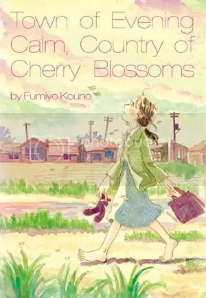 Cover for Town of Evening Calm, Country of Cherry Blossoms